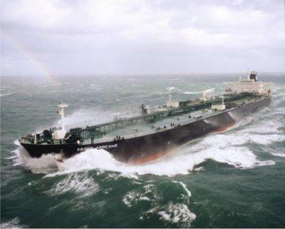 """VLCC Tanker MT """"ARDENNE VENTURE"""" (Source: Frontline)"""