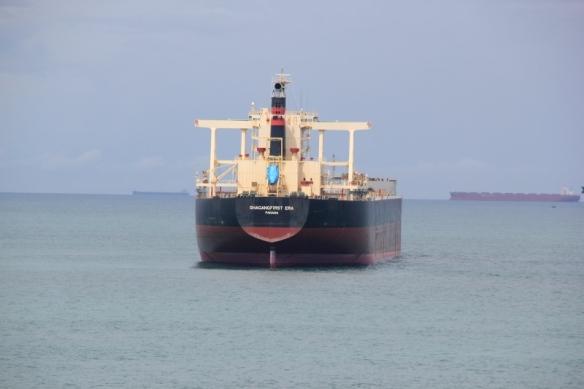 "MV ""SHAGANGFIRST ERA"" - 181,500 DWT Capesize built at Koyo Dock K.K."